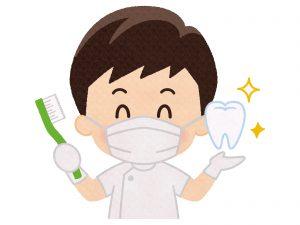 歯科検診のいらすと
